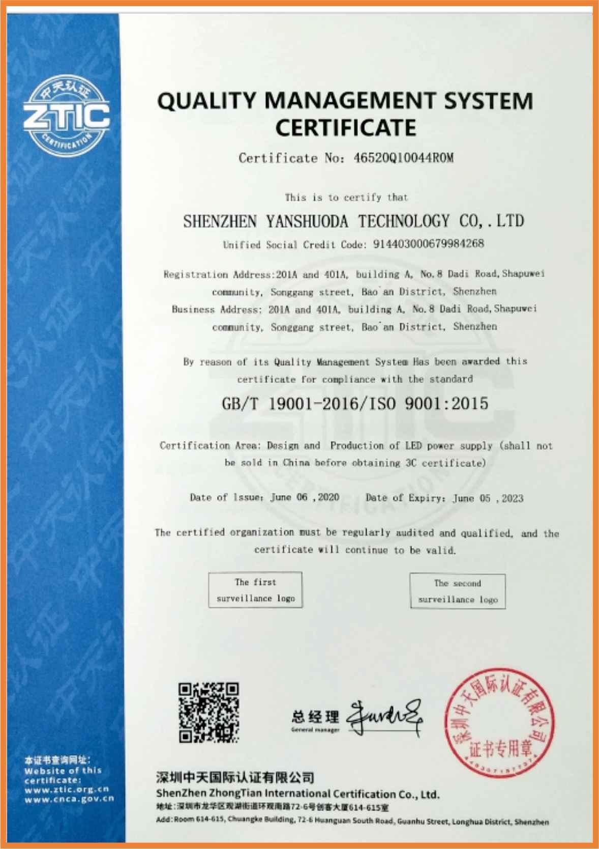 IOS 9001