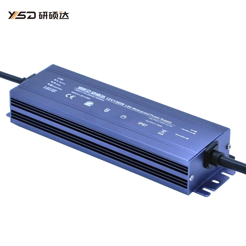 150W 12V/24V waterproof LED power supply/YSD