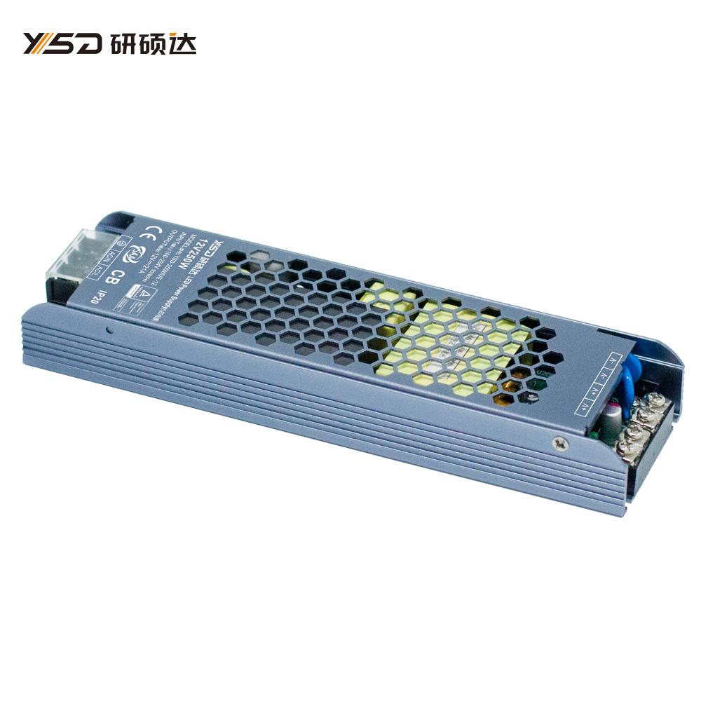 250W 12V/24V CV semi filled glue switch LED power supply YSD