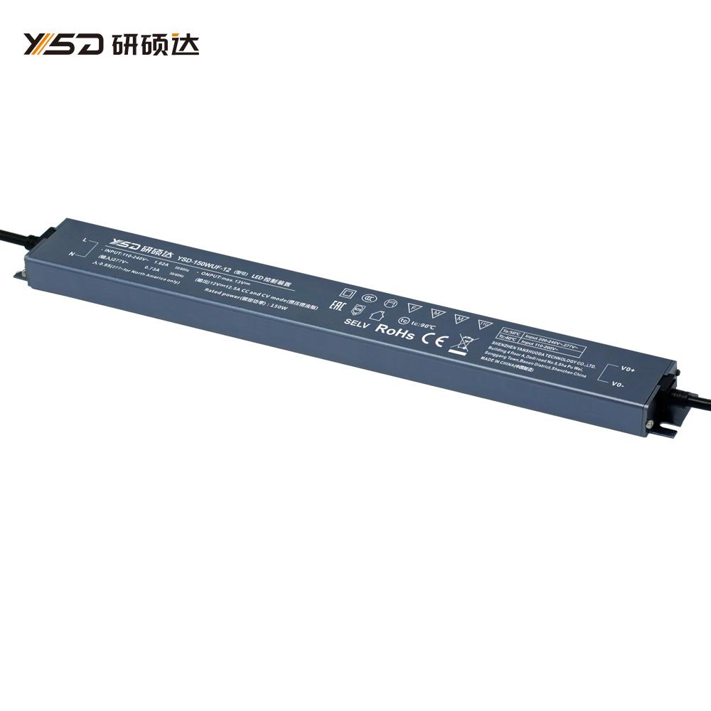 150W 12V/24V CV Linear waterproof LED power supply YSD