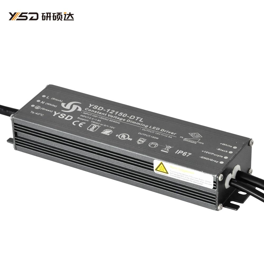 150W 12V/24V CV dimmable waterproof LED power supply